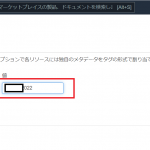 AWS SSL